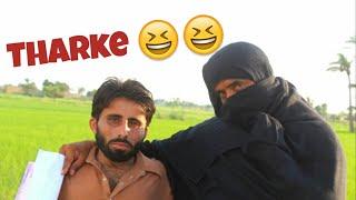 "New Seraiki Funny Drama "" Tharki "" Asghar Handal and  Javeed kaoda 2019"