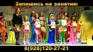 Восточные танцы для детей и взрослых!