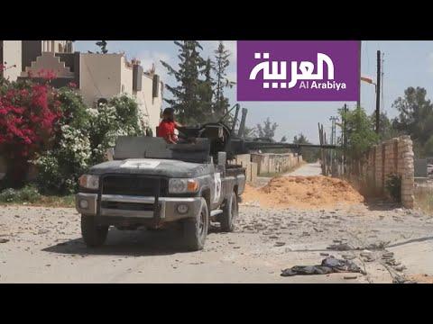 تجدد المواجهات جنوب وغرب العاصمة الليبية طرابلس  - نشر قبل 5 ساعة