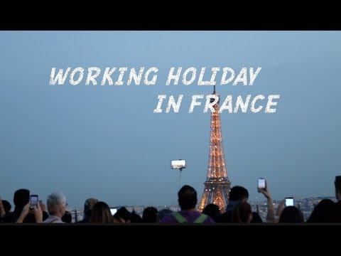 내가 프랑스로 워킹홀리데이를 오게된 이유