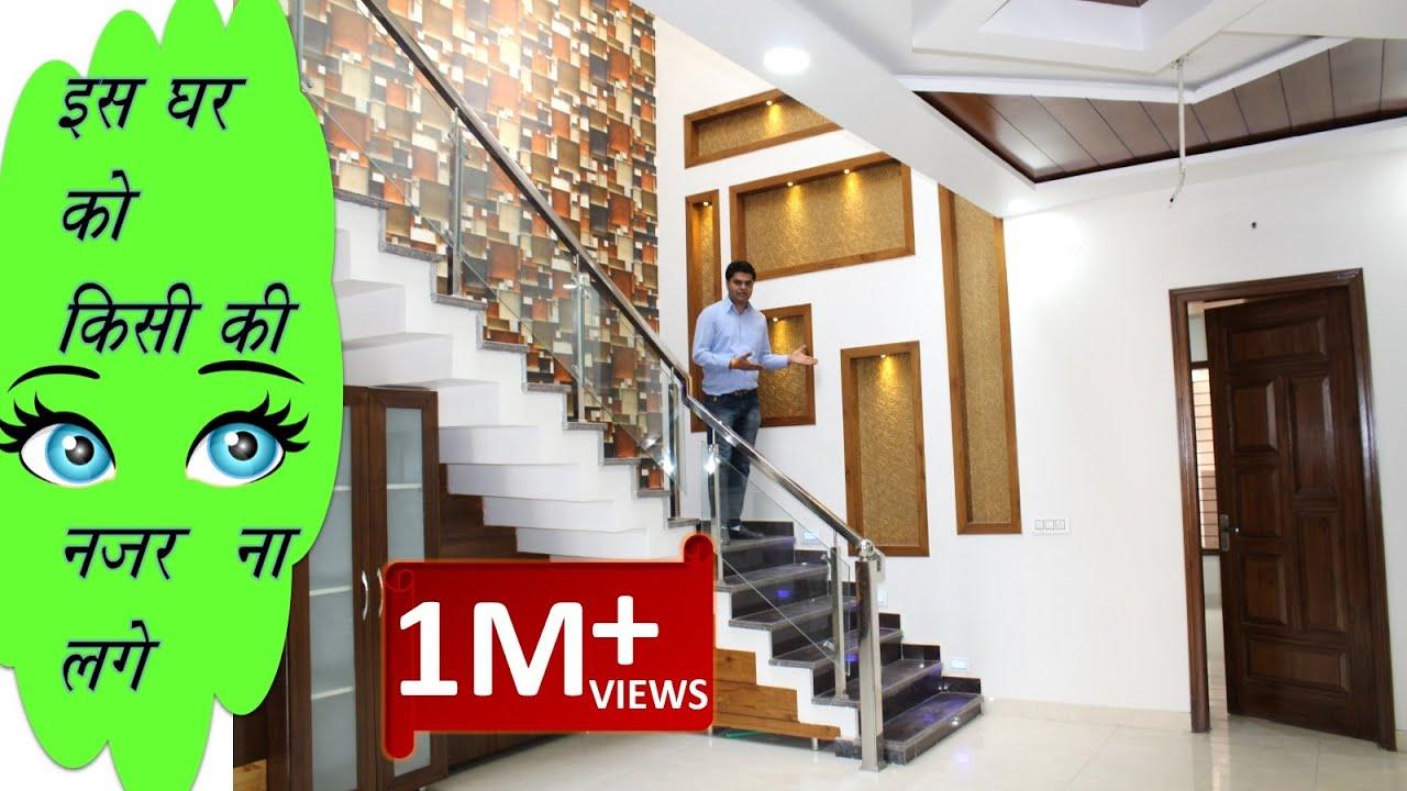 Best Modern Villa Design House Design Indian Style 200 Square Yard Home Design 200 Gaj House Youtube