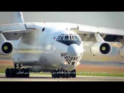 ORG Logistics FZE Corporate Video