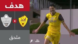هدف أحد الثالث ضد الطائي (هشام السيفي) - ملحق الدوري السعودي للمحترفين