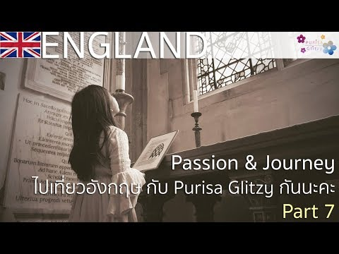 Purisa Glitzy in UK Part7 | เที่ยวอังกฤษ Oxford / Ashmolean Museum / Covered Market