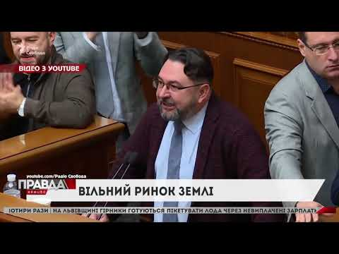 НТА - Незалежне телевізійне агентство: Нардепи проголосували