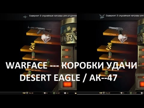 Eagle и АК-47 - YouTube