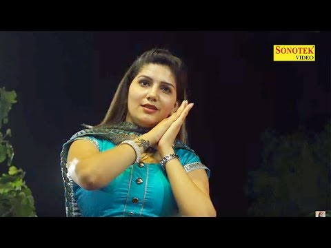 यूपी में बेखौफ नाचती है सिक्योरिटी में रहने वाली सपना | Sapna choudhary | Sapna Dance 2017: यूपी में बेखौफ नाचती है सिक्योरिटी में रहने वाली सपना | Sapna choudhary | Sapna Dance 2017  Bol Tere Mithe Mithe | बोल तेरे मीठे मीठे | Sapna Dance | New Haryanvi Song   #Title Song :- Bol Tere Mithe Mithe | बोल तेरे मीठे मीठे #Album :- Bole Tere Mithe Mithe #Singer :- Jagbir Rahtee #Lyrics : - Jagbir Rahtee #Artist :- Sapna Chaudhary & Vickky Kajla
