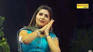 यूपी में बेखौफ नाचती है सिक्योरिटी में रहने वाली सपना | Sapna choudhary | Sapna Dance 2017