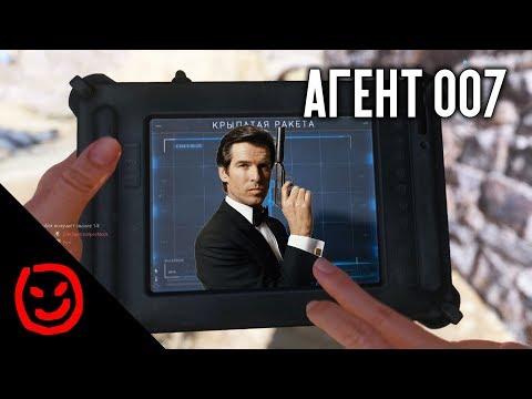 Агент 007 | Call Of Duty Modern Warfare