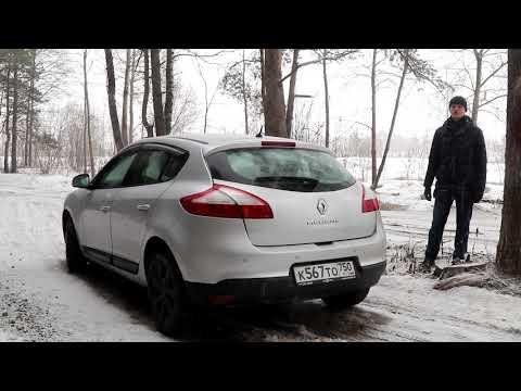 Разбираемся с французом - Renault Megane 3
