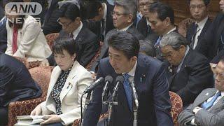 安倍総理「問題ない」河井案里議員に1億5000万円(20/01/27)