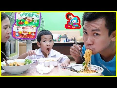 น้องบีม   กินมาม่าสำหรับเด็ก Food