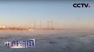 """[中国新闻] 内蒙古:黄河三盛公库区出现""""水煮黄河""""景观   CCTV中文国际"""