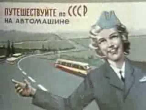 Королева бензоколонки (отрывок)