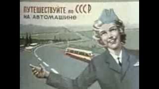 Задание: трейлер советского фильма. Королева Бензоколонки.