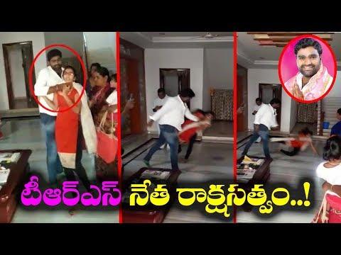 ఆడపిల్ల పుట్టిందని భార్యను కొట్టి వెళ్లగొట్టిన టీఆర్ఎస్ నేత..!   Hyderabad   TV5 News