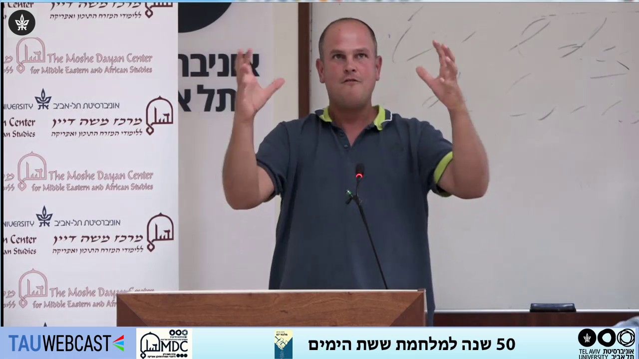 מלכוד 67 -  הרעיונות מאחורי המחלוקת שקורעת את ישראל