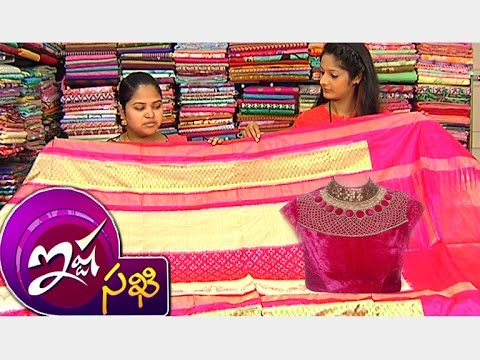 Latest Collection Of Handwoven Ikat & Tussar Silk Sarees || Ista Sakhi || Vanitha TV