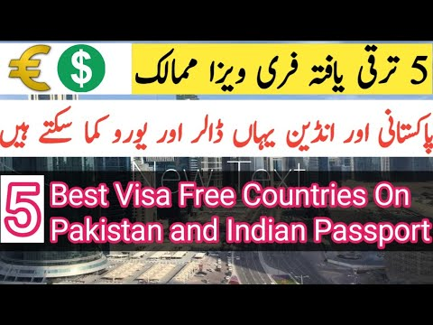 6 Free Visa Countries | For | Work Permit Jobs | Business Tourism | And | Nationality |