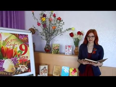 Изображение предпросмотра прочтения – АнастасияКорохова читает произведение «Жди меня иявернусь…» К.М.Симонова