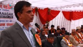 Hari Bansha Acharya speech during the inauguration of Metro Bus| Daily Exclusive News ( Media Np TV)