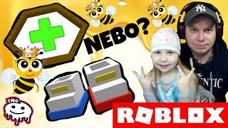 BUY SHOES or EXTENSIONS to the HIVE? 🐝 Bee Swarm Simulator | Roblox | Daddy and Yohana CZ/SK