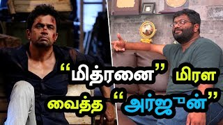 ARJUN sir Made me SHOCKED : Irumbu Thirai Director P S Mithran | Vishal | Tamil