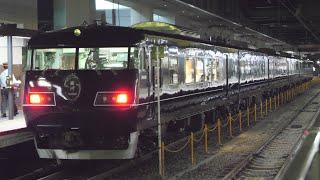 JR西日本 117系7000番台「WEST EXPRESS 銀河」京都駅 2020/9/25(4K UHD 60fps)