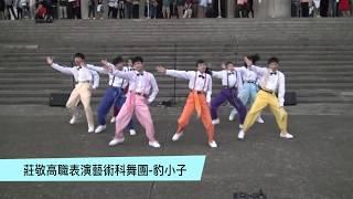 20181112 153年國父誕辰紀念活動快閃