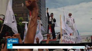 إندونيسيا.. جدل حول التعددية والتسامح الديني في أكبر دولة إسلامية في العالم