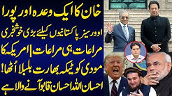 Great News for Overseas Pakistanis | Imran Khan Fulfilled Another Promise | Sabir Shakir