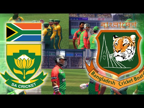 """GAMING SERIES"" SOUTH AFRICA TOUR OF BANGLADESH 2015 - 1ST T20"