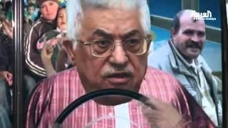 Israelische Botschaft posts cartoon-Anzeige von Abbas en route U. N.