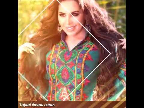 Ghazal Sadat - Jaaneman  (New song 2018)