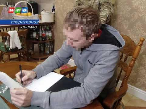 ТРК ИТВ: Бывшего замглавы Евпатории задержали по подозрению во взятке
