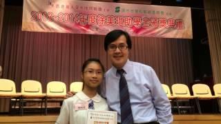2013-2014聖公會基愛小學六年級畢業典禮