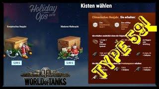 Glücksspiel bei World of Tanks - Holt euch den Type 59! [ German - Deutsch ]