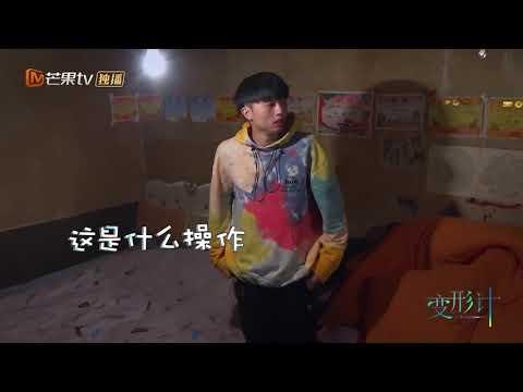 《变形计之青春映画》:眼神锁定就是这种感觉,金子涵的粉色睡衣和兔耳朵可爱到眩晕 X-Change 【湖南卫视官方HD】
