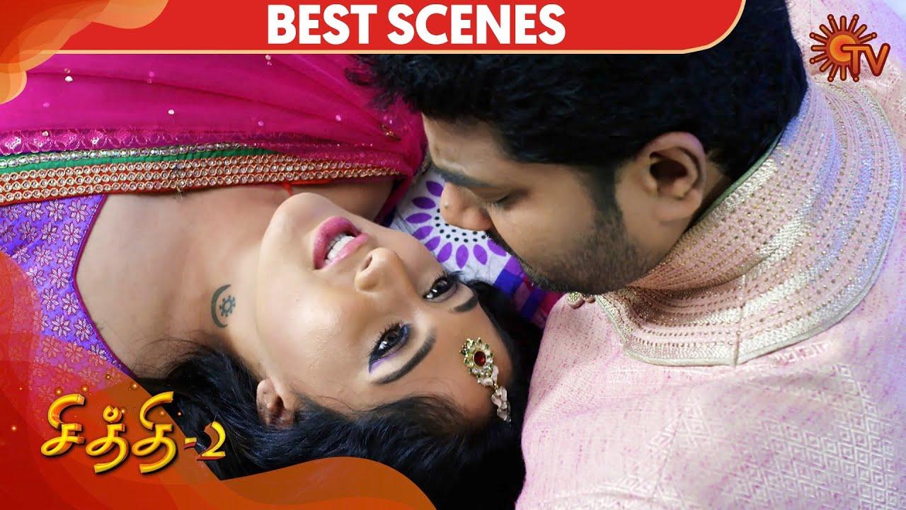 Chithi 2 – Best Scene   Episode – 17   14th February 2020   Sun TV Serial   Tamil Serial