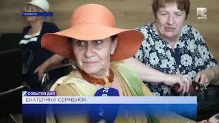 Жители КЧР получили доступ к Президентской библиотеке