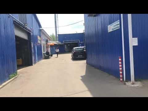 Продажа автосервис Нахабино