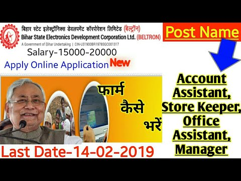 Bihar State Electronics Development Corporation Limited