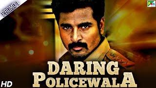 Daring Policewala (Kaaki Sattai) – Promo 1   Sivakarthikeyan, Sri Divya, Prabhu   #ComingSoon