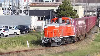 八戸臨海鉄道 DD16形 12レ  北沼~八戸貨物 2019年10月30日