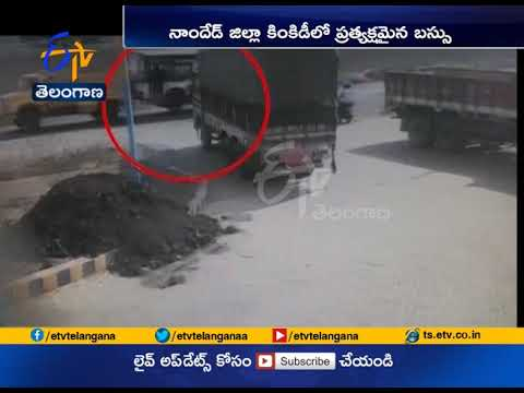 Mystery Unravelled | Stolen Hyderabad Bus Found | in Maharashtra