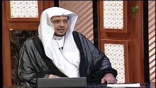 حكم صيام العشر من ذي الحجة لمن عليه قضاء من رمضان ؟ الشيخ خالد المصلح