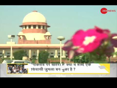 DNA: Analysis of 4 Supreme Court judges vs CJI in an unprecedented Ppress conference