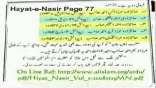 EXPOSED - KHATM E NABUWAT MOLVIES DRAMA OF SO-CALLED SON OF AHMADIYYA KHALIFA..flv