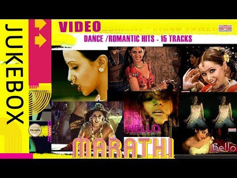 Vaishali Samant - VIDEO JUKEBOX -15 VIDEOS / MARATHI DANCE & ROMANTIC HITS