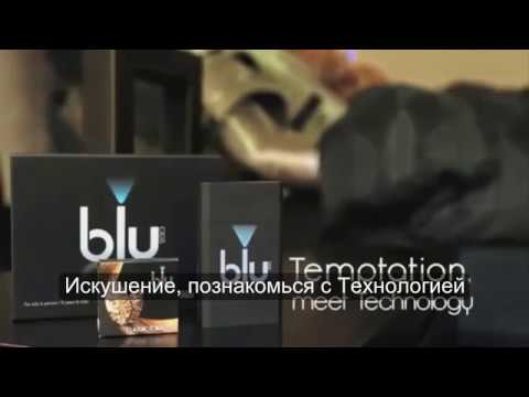 Blu Robot Banned Commercial   YouTube